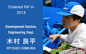 Entered NV in 2014 Development Section, Engineering Dept. 木村良平 RYOHEI KIMURA